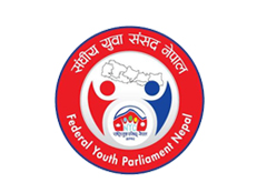 Federal Youth Parliament of Nepal